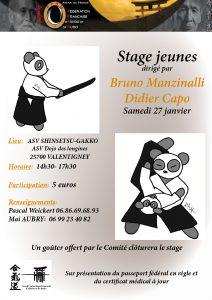 Stage d'Aïkido pour les jeunes à Valentigney @ 25700 VALENTIGNEY