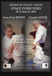 Stage Aikido pour tous à Valentigney @ 25700 VALENTIGNEY