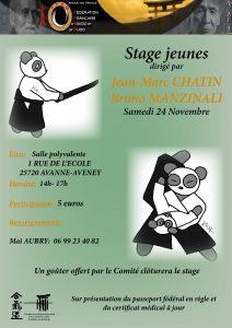 Stage d'Aïkido pour les jeunes à AVANNE-AVENEY @ 25720 AVANNE-AVENEY