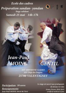 Stage Aikido Prépa 3-4 Dan à Valentigney @ Dojo des Longines