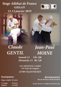 Stage Aikido à Valentigney @ Dojo des Longines