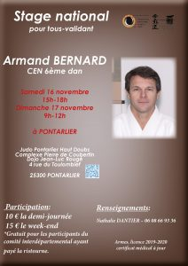 Stage Aikido pour tous  à Pontarlier @ Dojo Jean-Luc ROUGE