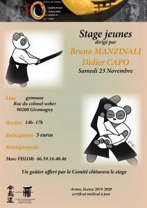 Stage Aikido Jeunes à Giromagny @ Gymnase Rue du Colonel Weber