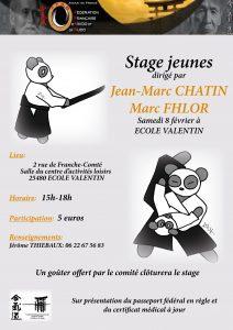 Stage Aikido Jeunes à Ecole-Valentin @ Salle des Sports